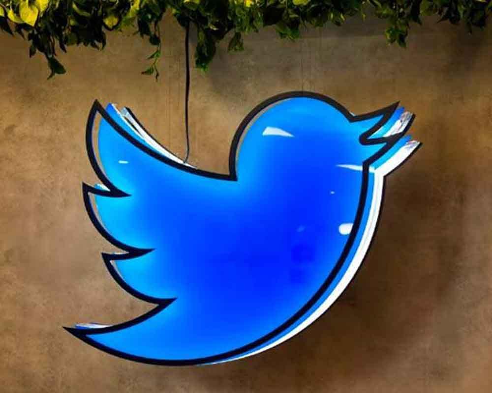 توئیتری ها در مورد