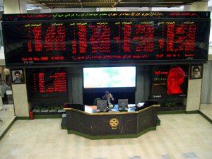 دستورالعمل عملیات بازار باز تشریح شد