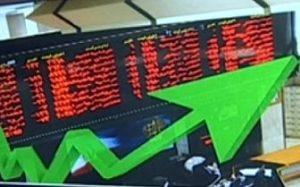 عرضه اولیه سهام ده میلیارد دلاری اوبر