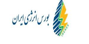رشد خیرهکننده 4 هزار واحد شاخص بورس تهران/ رکوردشکنی به مدد افزایش قیمت کالایی و ارز