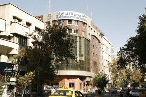 قیر، گوگرد و عایق رطوبتی آماده صادرات از بورس کالای ایران