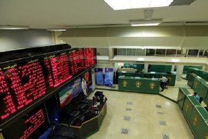 هلدینگ «صدر تامین» چهارشنبه در بازار سرمایه عرضه می شود