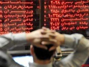 پای لنگ شاخص در ارتفاع 211 هزار واحدی / افت 728 واحدی شاخص کل بورس تهران