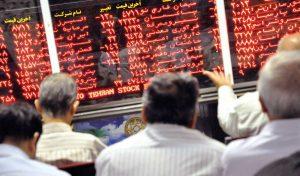 پای شورای عالی بورس هم به ماجرای بازار پایه باز شد