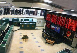 ارزش معاملات فرابورس از 931 میلیارد تومان گذشت