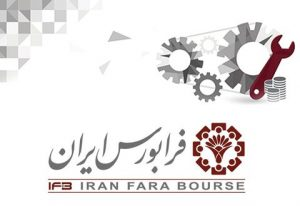 بازده شاخص کل فرابورس ایران به ۱۵ درصد رسید