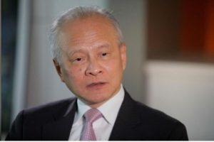 چین آماده ادامه گفتگوهای تجاری است/آمریکا در مذاکرات متعهد نیست