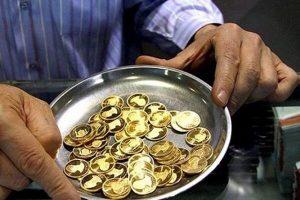 قیمت سکه طرح جدید ۲۴مرداد ۹۸ به ۴ میلیون و ۱۸۰ هزار تومان رسید