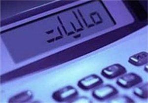 وضعیت درآمدهای مالیاتی دولت پس از ۵ سال+ نمودار