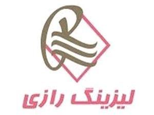 ابلاغ جدید بانک مرکزی به بانکها درباره شرکت آزادراه تهران ـ شمال