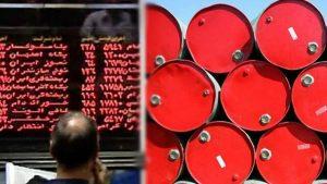 جزئیات عرضه نفت سفید و گاز مایع در بورس انرژی
