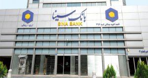سهامدار بخش خصوصی ایران ترانسفو بازداشت شد