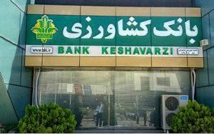 رشد 43 درصدی زیان انباشته یک بانک دولتی در یک سال