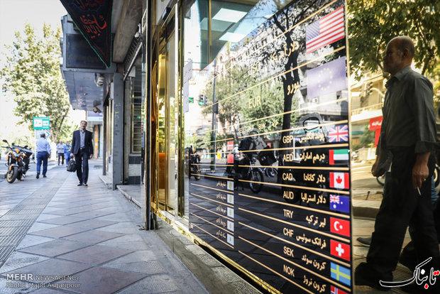 شرحی از مسئولیت اجتماعی بانک ایران زمین در سال 98