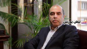 بانک ایران زمین | اهمیت رمز پویا در تراکنشهای بدون کارت و راههای دریافت رمز پویا