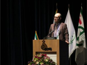 بانک ایران زمین   بانکداری دیجیتال بانکداری مردم محور است
